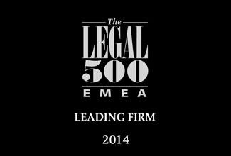 legal500-home